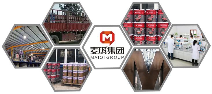 西安防腐漆厂家