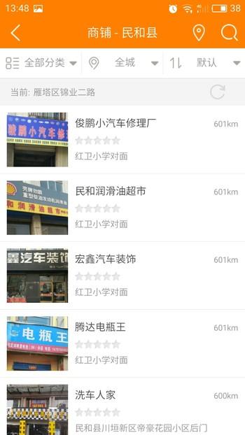 西安网站建设公司如何提高网站的流量转化