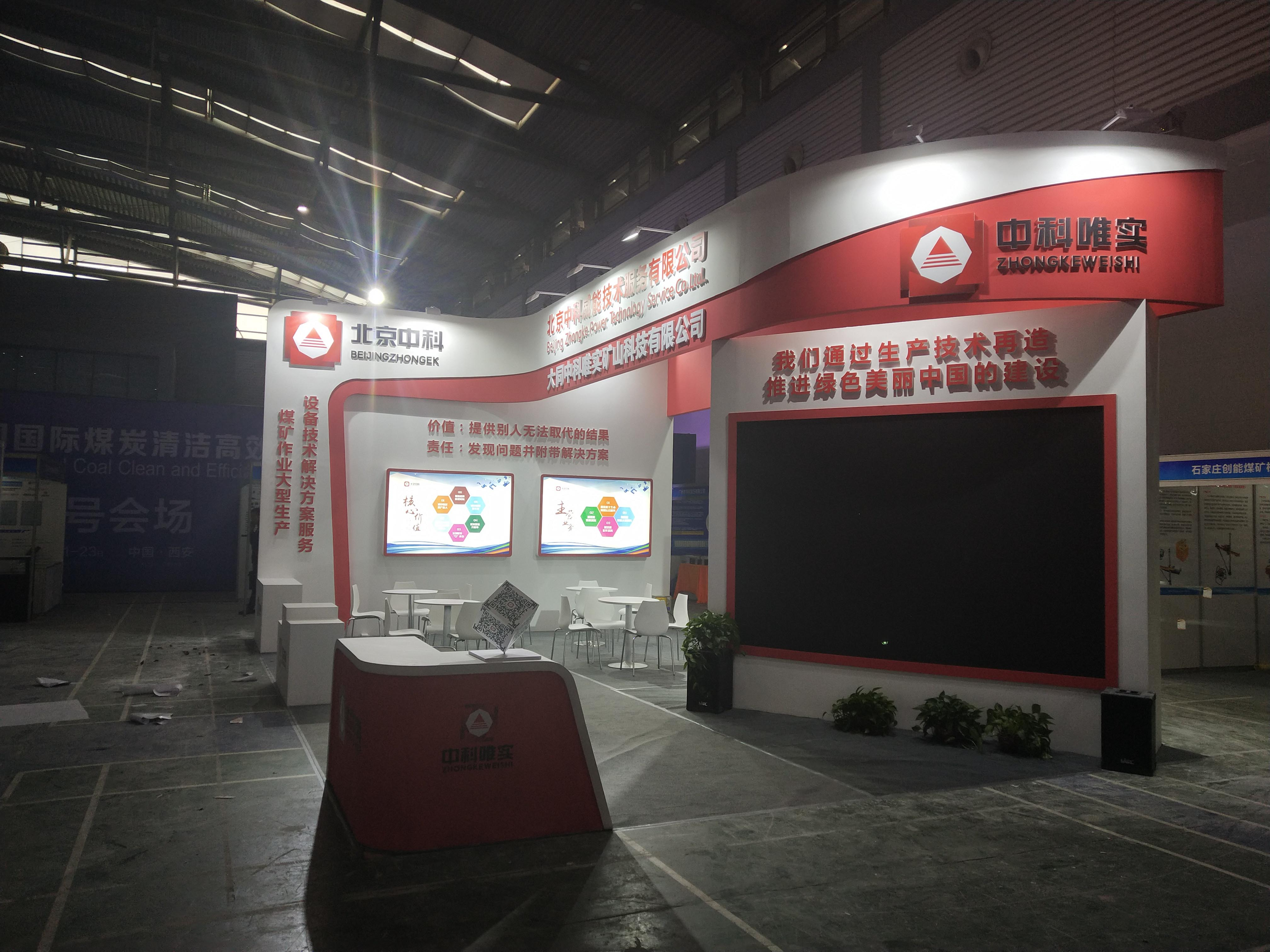 银川展览工厂