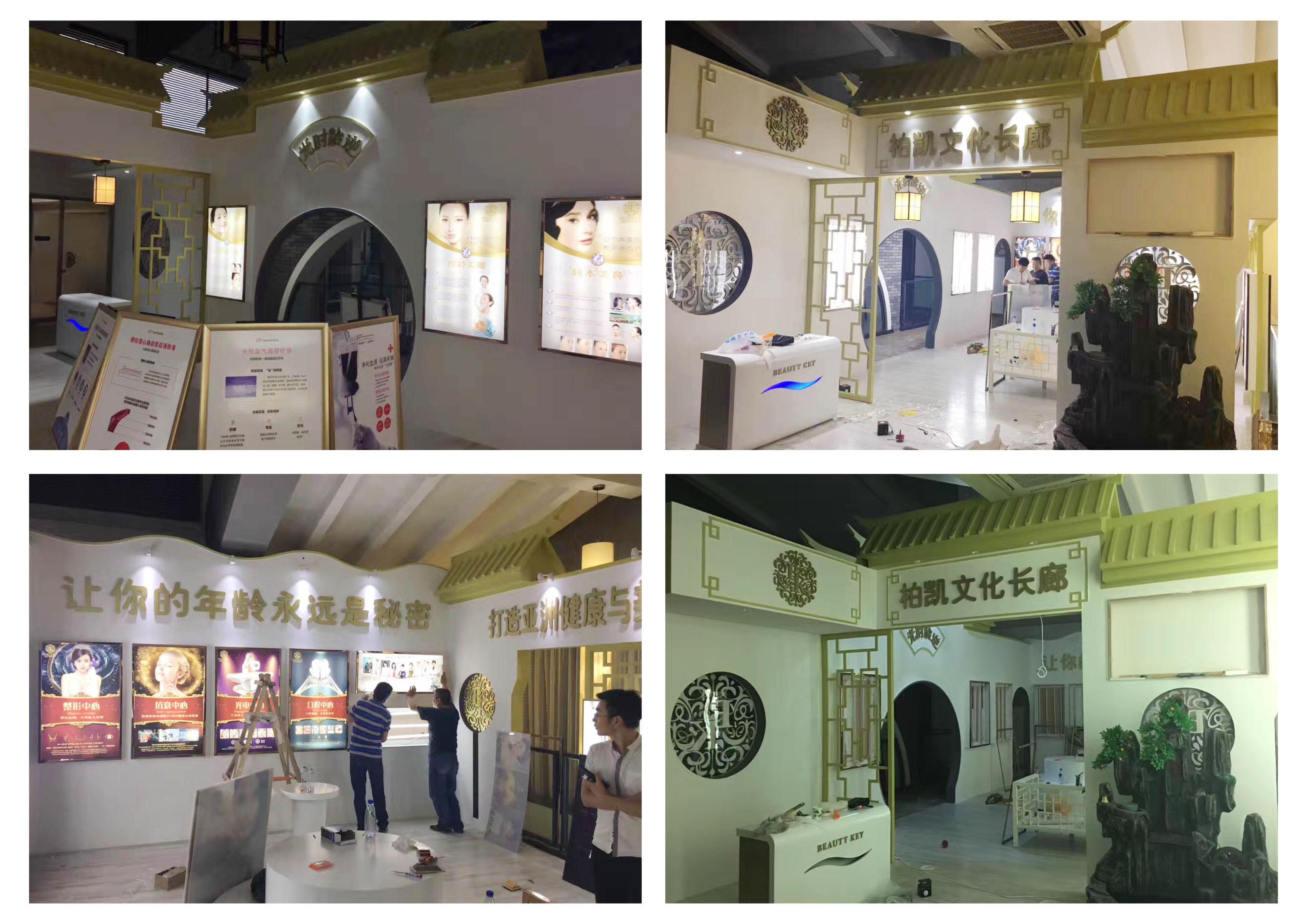 西安展览展示工厂