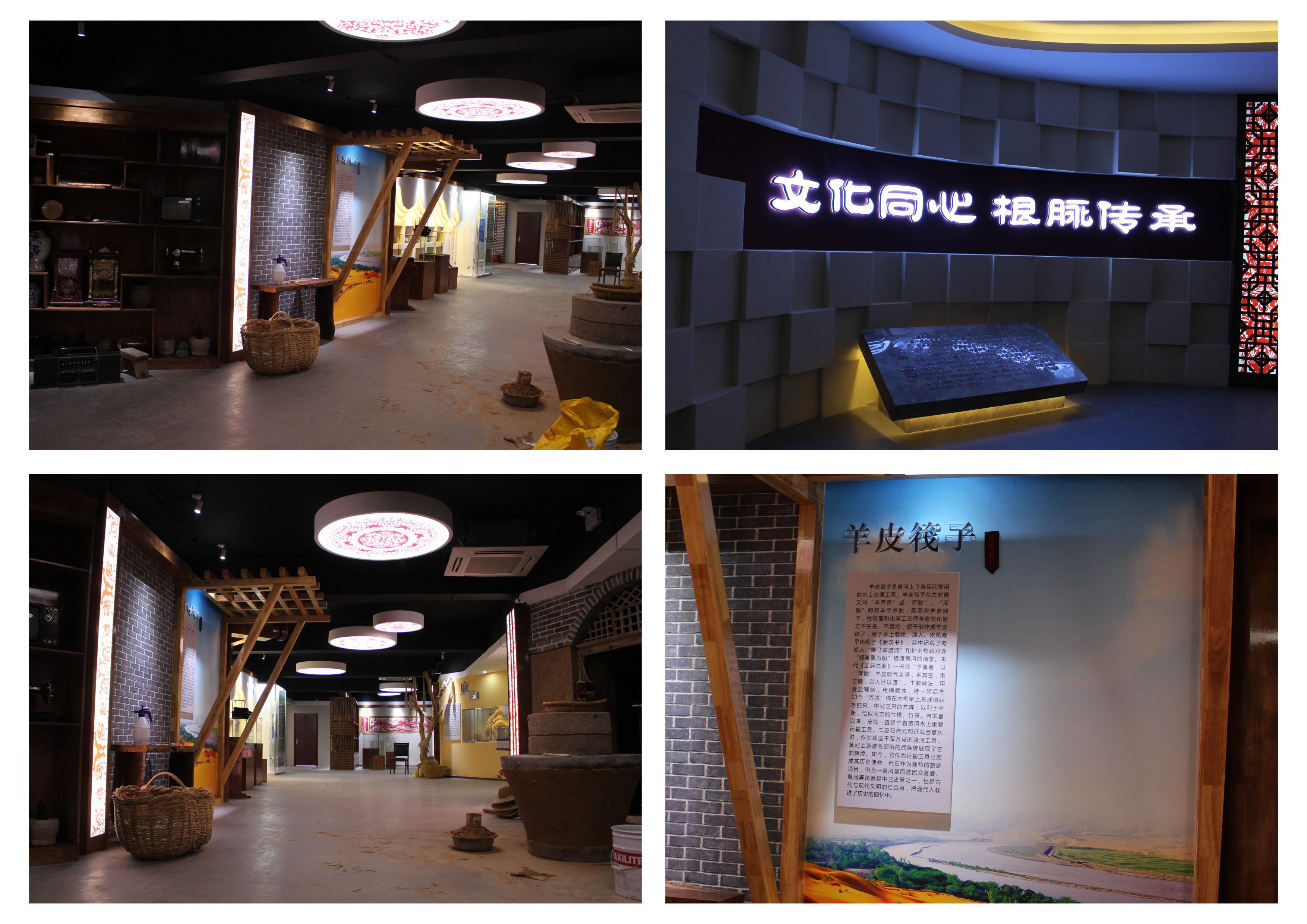宁夏同心县非遗文化展厅
