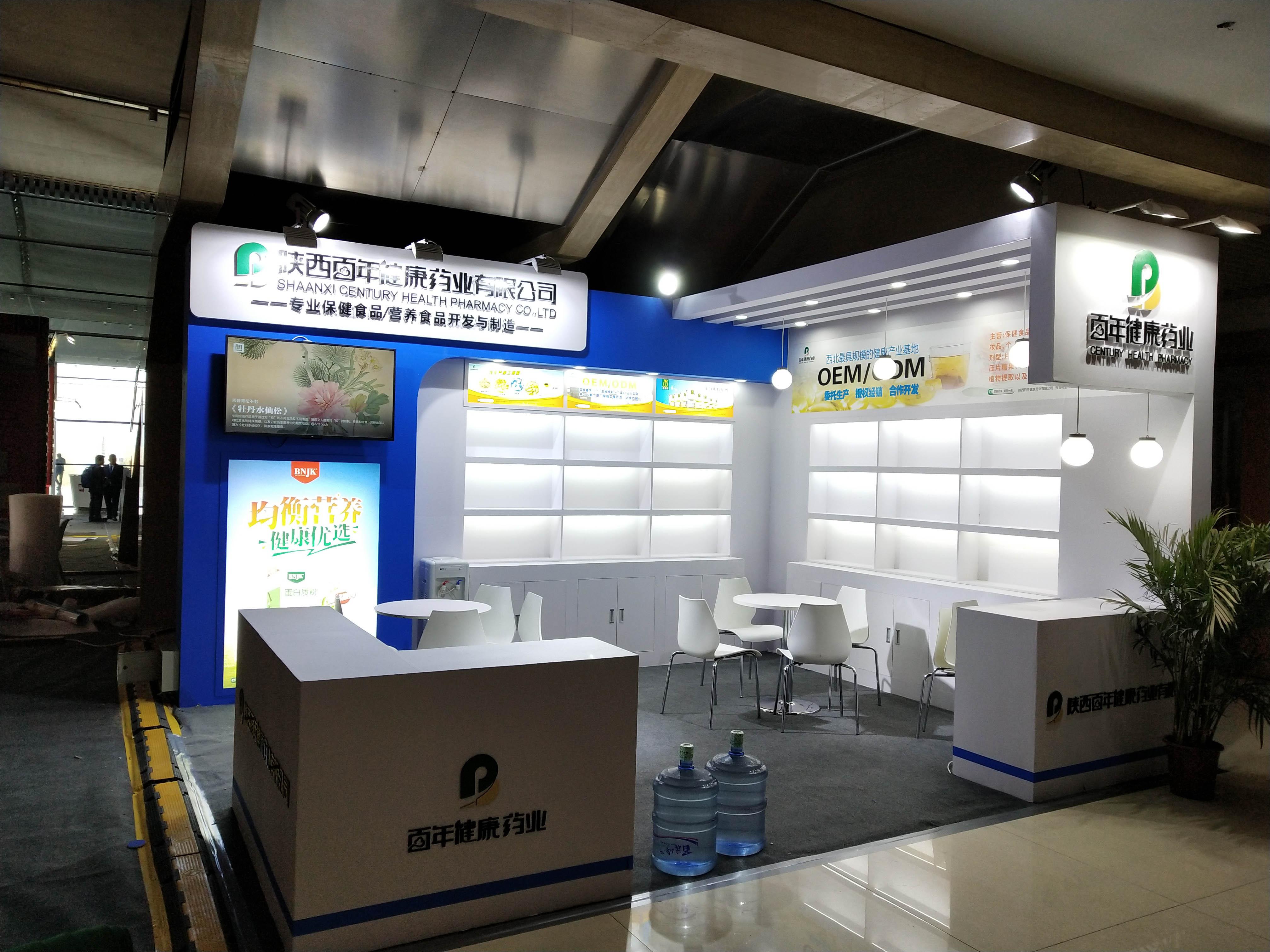 西安展览工厂设计流程-第十三届中医药成长大会-百年药业