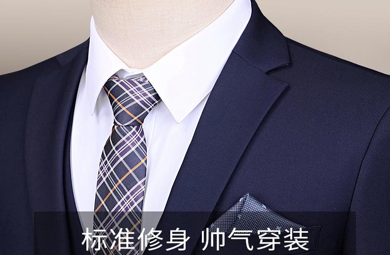 常见西服领带搭配知识