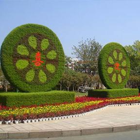 立體花壇設計