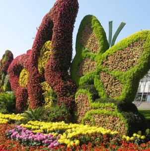 西安立體花壇