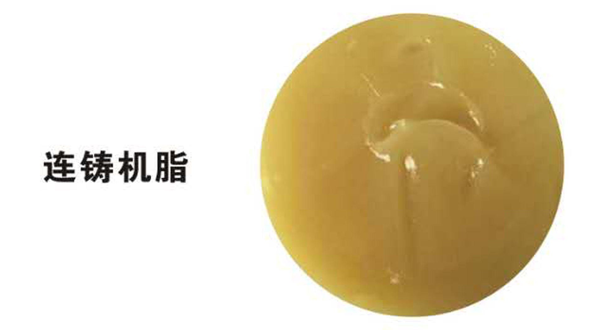 如何正確使用潤滑脂