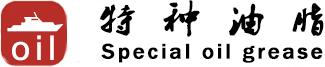 西安毛遂特种油脂有限公司