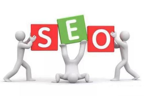 西安网络公司针对seo优化几种非常有效的网络推广方法