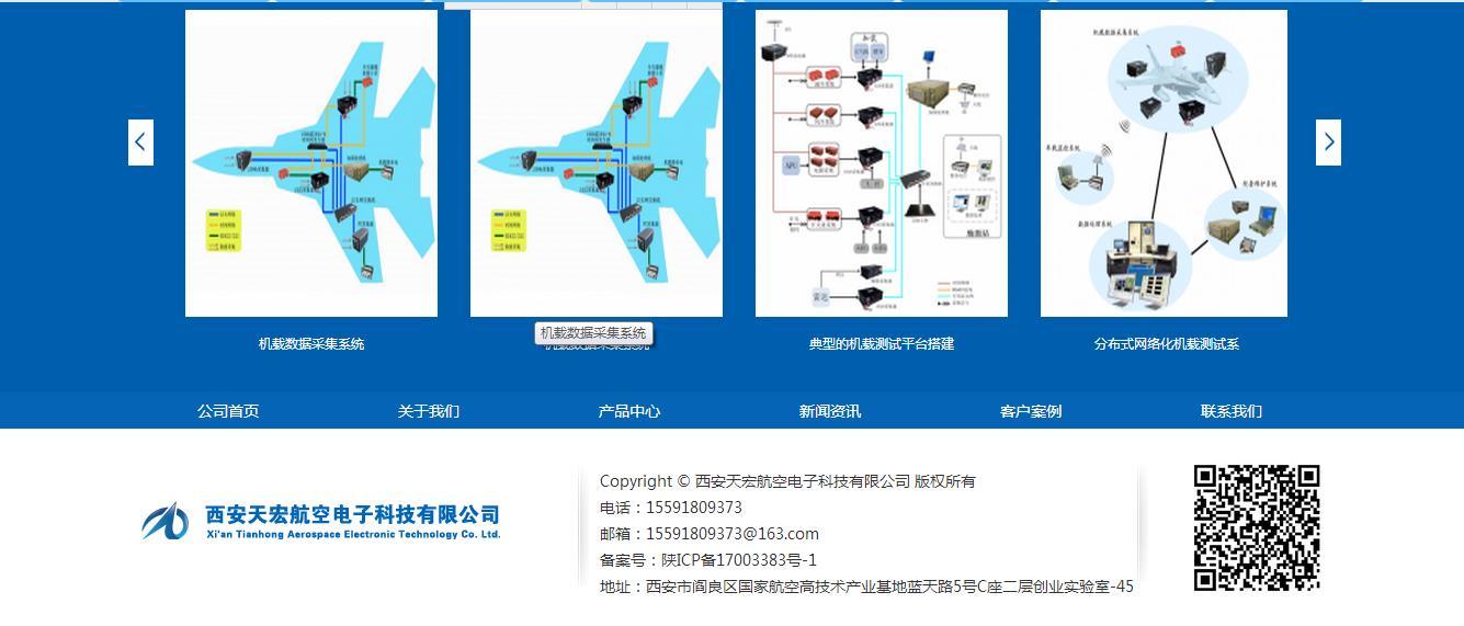 西安网站建设 西安网站制作 西安网站建设公司