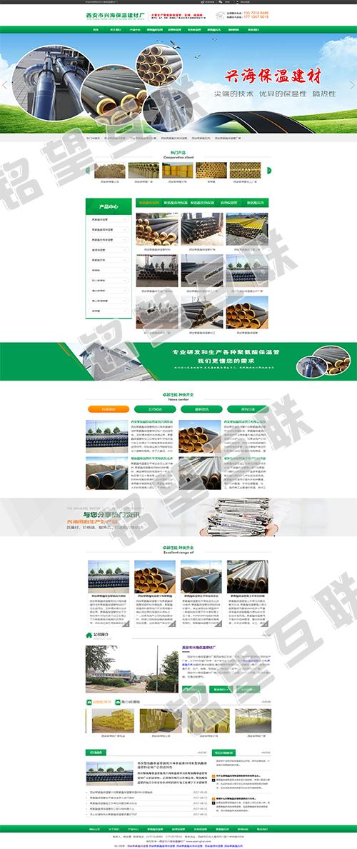 营销型网站案例:兴海建材厂