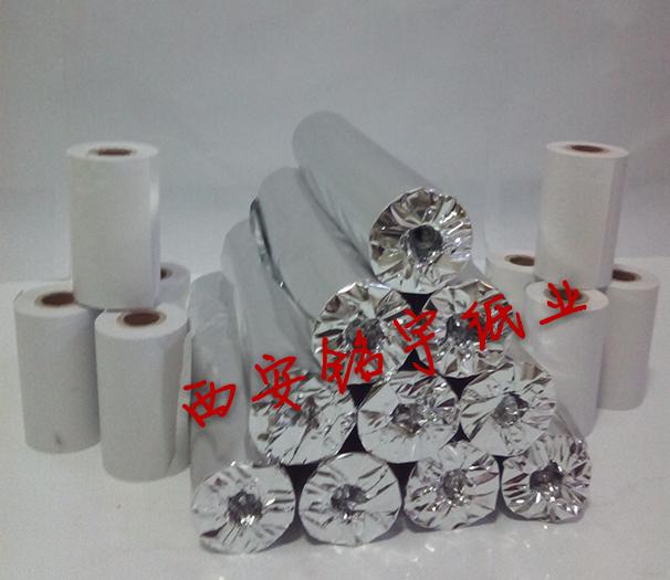 无碳压感收银纸