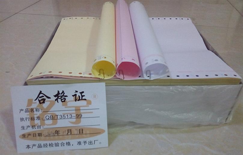 怎样正确选择与使用陕西复印纸
