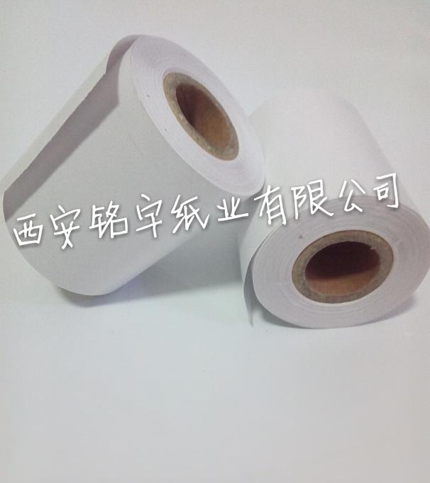 陕西复印纸