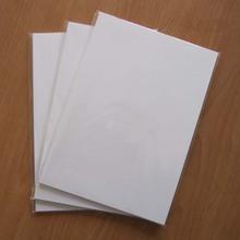 复印纸-A5