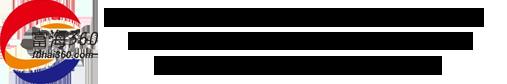 富海360西安营销服务中心_logo