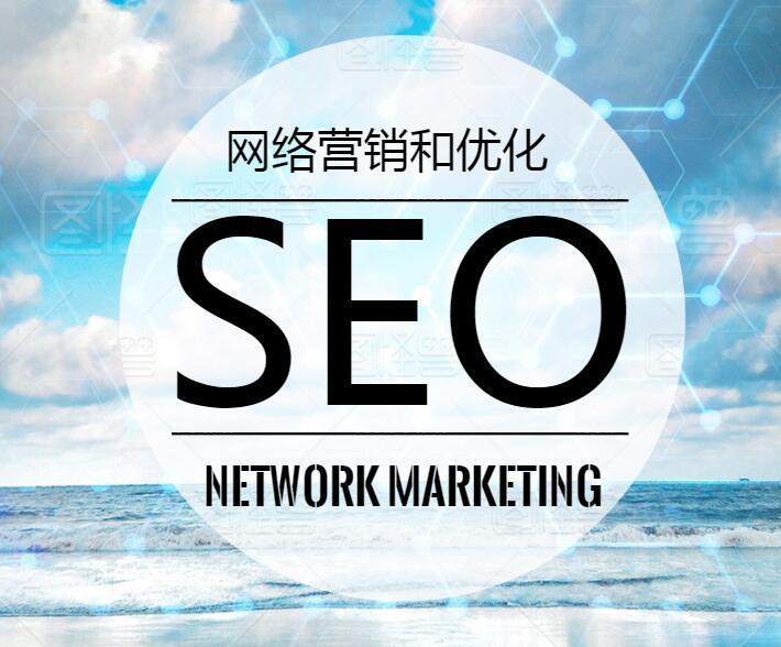 西安网站推广:如何提高个人网站的用户体验