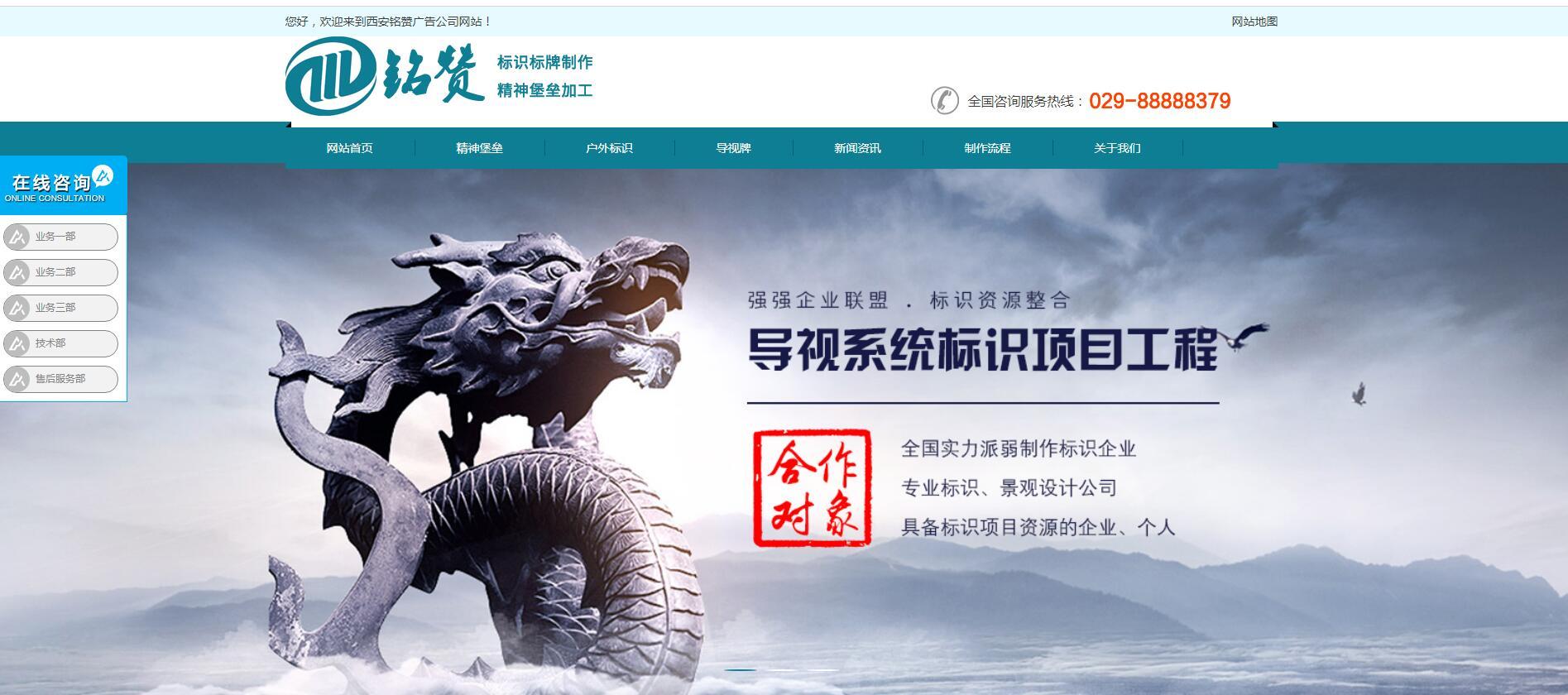 庆阳独立站的优化不可放弃因为这是唯一战胜同行的法宝