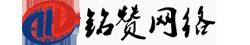 西安铭赞营销推广公司
