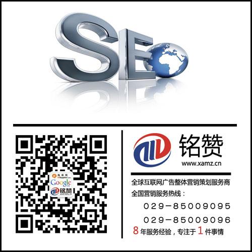 网站建设,西安网络推广,西安网络营销,西安网络推广公司,西安网络营销公司,西安网站优化公司,西安SEO公司