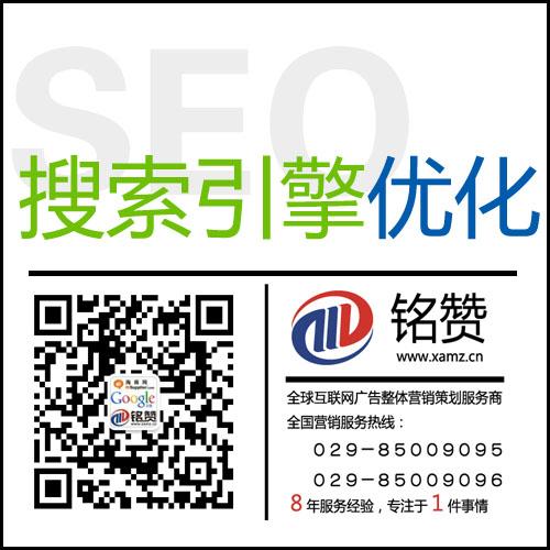 网络广告公司,西安网络公司,网络推广,西安网络推广外包