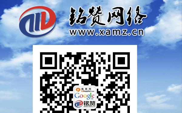 西安seo技术,西安seo高手,西安seo公司,西安seo培训,西安seo外包,西安seo排名,西安网站建设