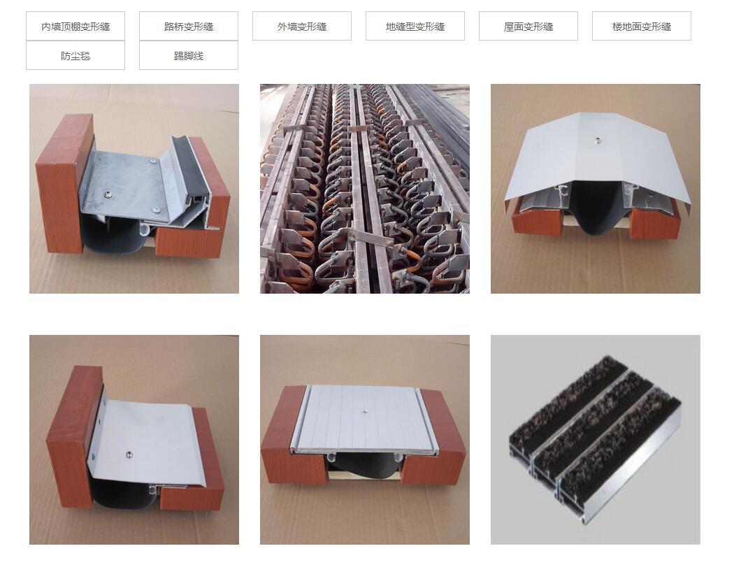 西安联动工程材料有限公司加入铭赞富海360营销系统推广