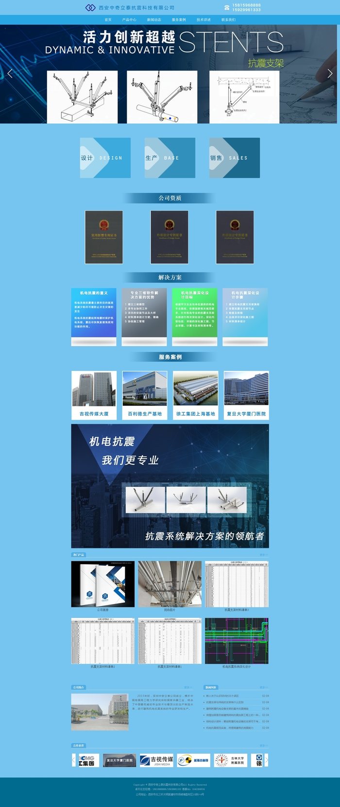 西安网络推广,西安网络营销,西安网络推广公司,西安网络营销公司,西安网站优化公司,西安SEO公司,西安企业网站优化,西安做网站的公司,富海360