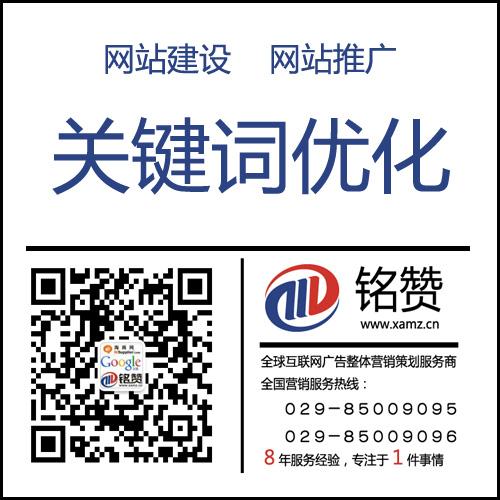 网站建设,西安网站建设,西安网站制作,西安网络公司,西安网站设计,西安做网站的公司,西安做网站,西安网站设计公司