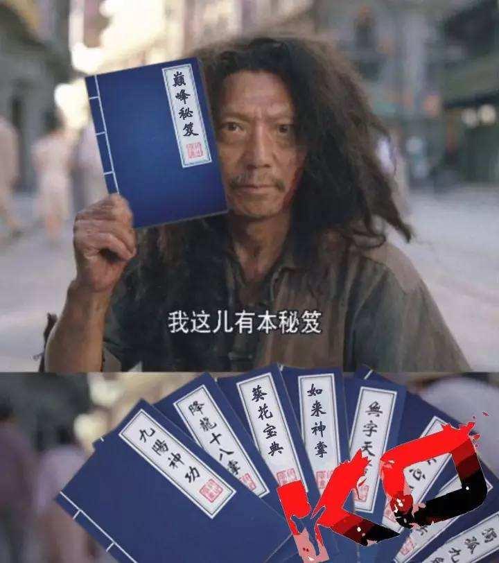 东至县百度网站推广全网营销推广关键词排名杠杠的