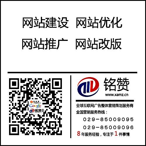 2020/01/27祝贺佳木斯做真空镀膜机的慕容经理和铭赞网络签约推广网站五年