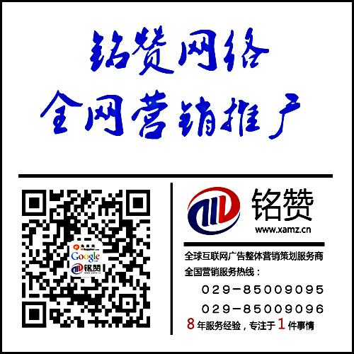 2020-01-24祝贺芜湖做涂装生产线的乜大哥和铭赞网络签约营销推广三年