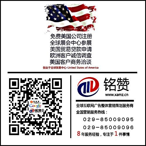 2020.02.08祝贺枣庄做航空障碍灯的项老板和铭赞网络签约优化网站一年