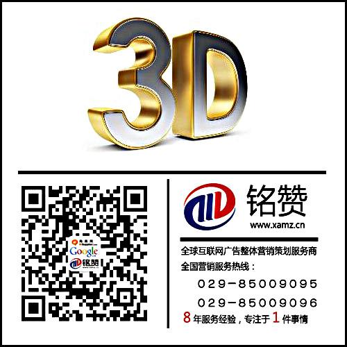 2020/01/28祝贺南京做恒温恒湿机的须小姐和铭赞网络签约推广和优化三年