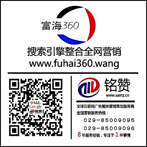 2020/01/14祝贺大同做能源的郭主任和铭赞网络签约网络优化五年