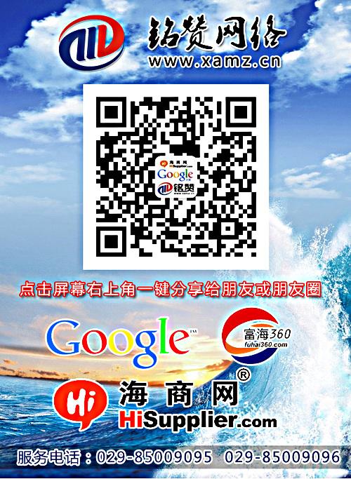 2020-02-04祝贺江苏做屋顶风机的项经理和铭赞网络签约搜索优化五年
