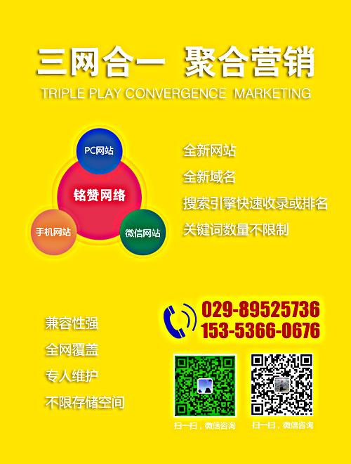 2020/02/05祝贺抚顺做标签机的施主任和铭赞网络签约网站建设网站推广五年