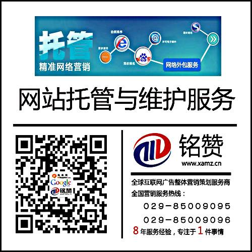 2020/03/07祝贺通辽做土工布的伍主管和铭赞网络签约营销型网站seo一年