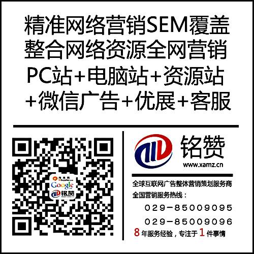 2020-03-22祝贺甘肃做非金属矿产的管女士和铭赞网络签约推广软件一年