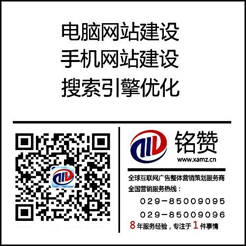 2020.03.21祝贺黑龙江做阻火器的白经理和铭赞网络签约网站推广免费一年