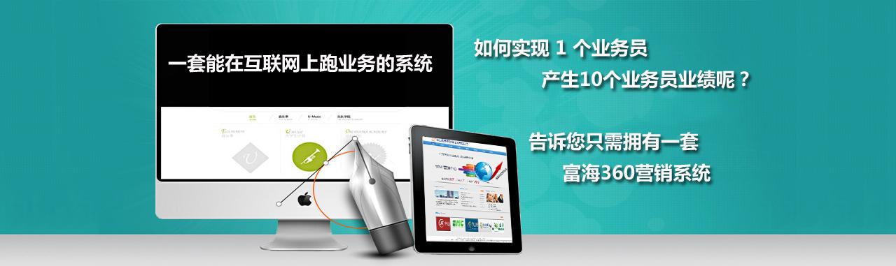 西安网站SEO