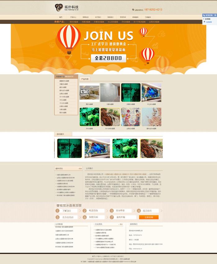网络营销,网络推广,网站建设,西安网络推广找哪家,西安网络营销专业公司