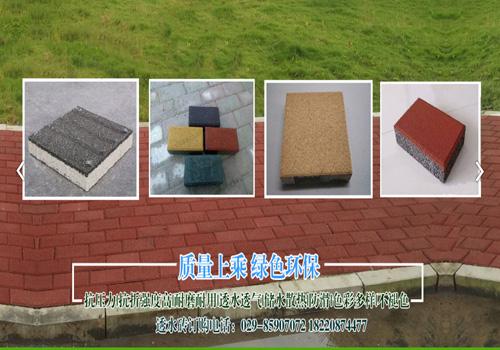 西安植草砖,草坪砖厂家加入百度优化推广