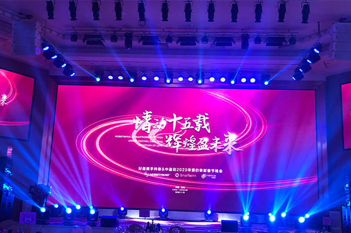 西安开业庆典策划