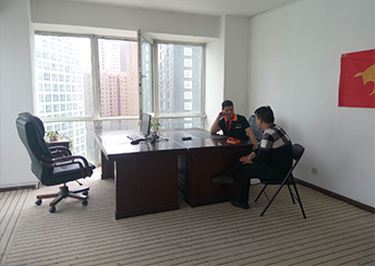 西安seo公司会议厅