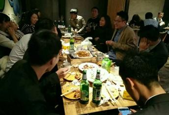 牛商2.15家庭日聚餐