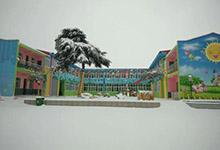 西安幼儿园墙体彩绘如何才能绘出美丽的图案