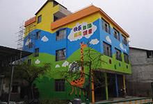 西安幼儿园墙体彩绘的图案需要注意什么