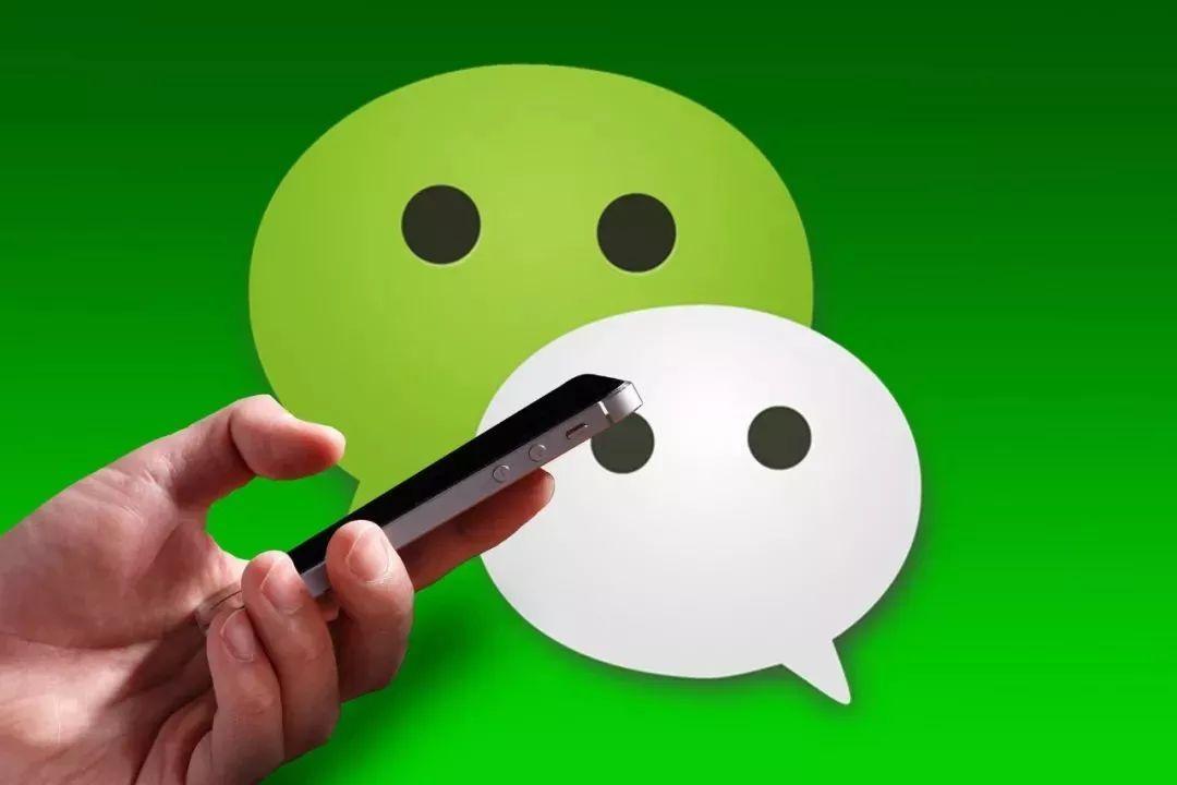 西安度娘网分享微信朋友圈广告推广的4个步骤