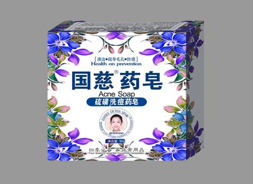 國慈藥皂 硫磺洗痘