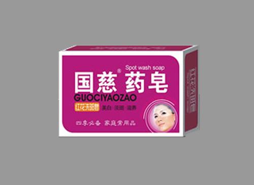 国慈牌红花洗斑药皂80g